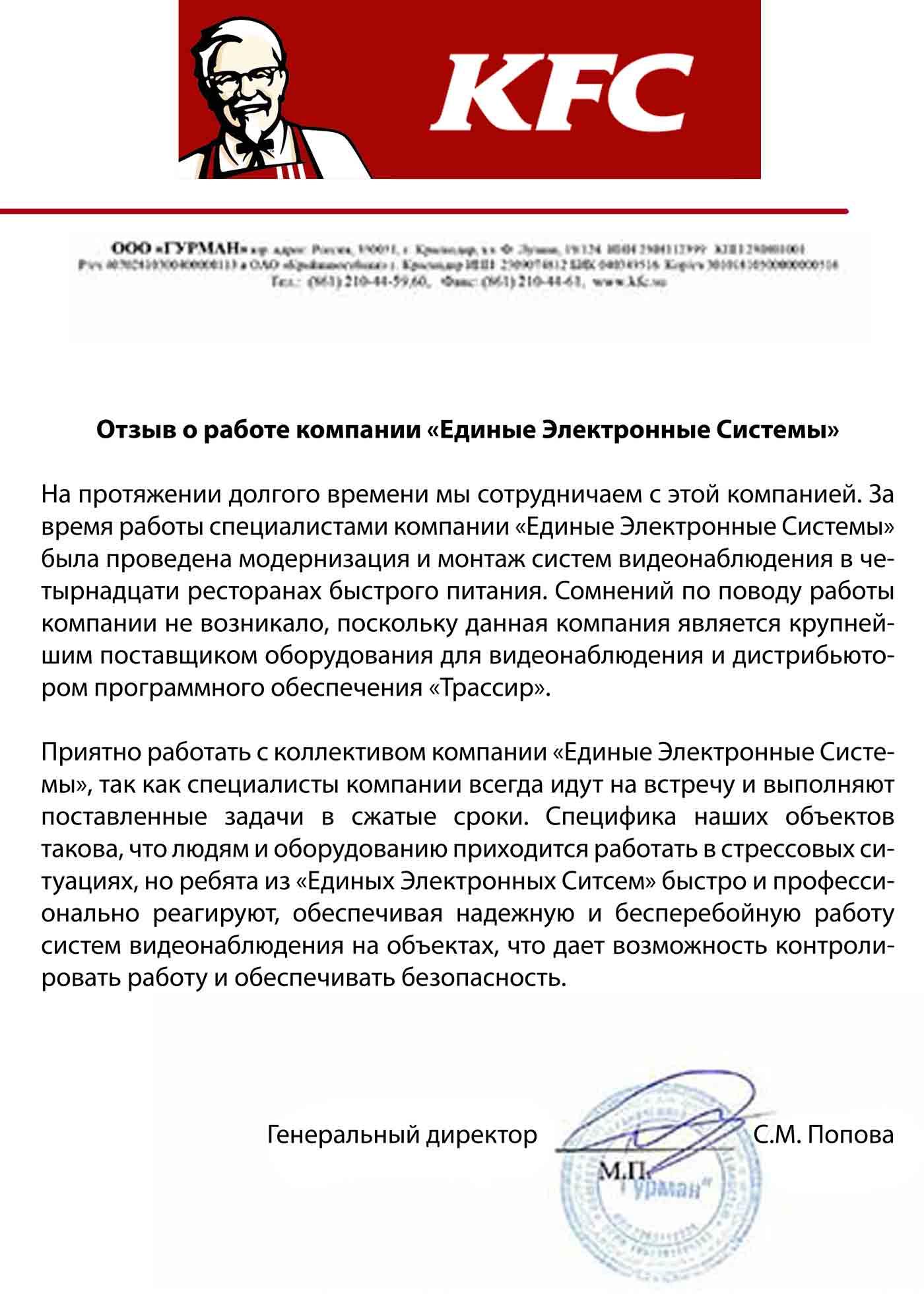 Сайты об отзывах компаний рязанская городская энергосбытовая компания официальный сайт